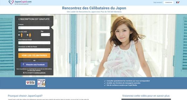 Avis JapanCupid site de rencontres asiatique